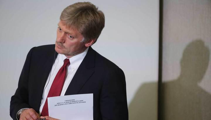 Песков призвал не тиражировать фейковые новости про гибель россиян в Сирии