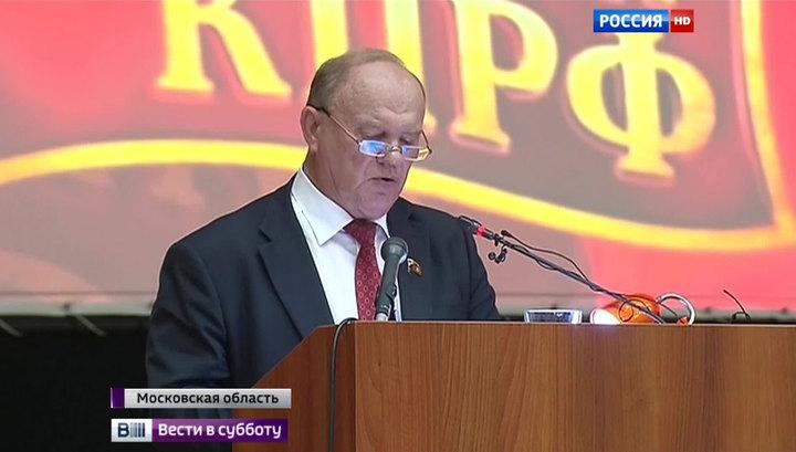 Зюганов призвал работать по 20 часов в сутки и без выходных