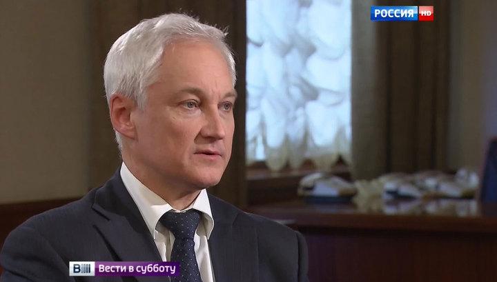 Белоусов: будем повышать либо пенсионный возраст, либо тарифы
