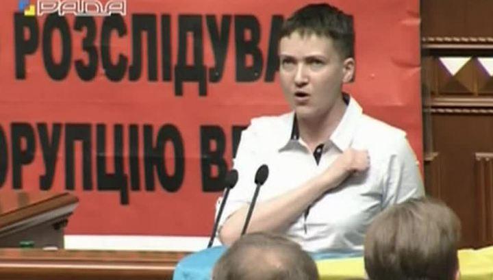 Савченко выступила в Раде и спела гимн