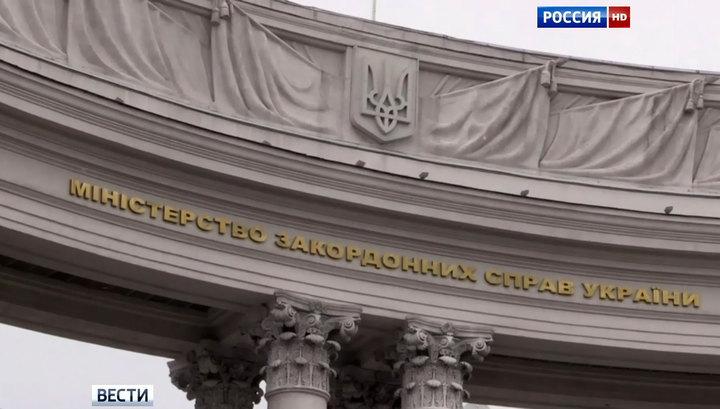 Пекло вызвали в МИД Украины из-за инцидента с Шереметом