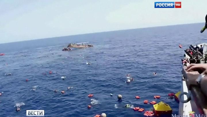 У берегов Ливии утонула лодка с мигрантами