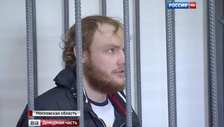Сбивший людей сын экс-министра спорта отправлен под домашний арест