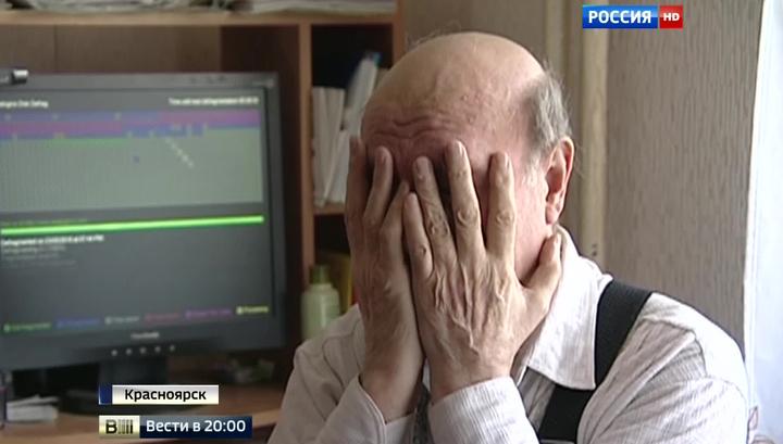 Обучение игре на бирже красноярск заработать 1 биткоин за месяц без вложений