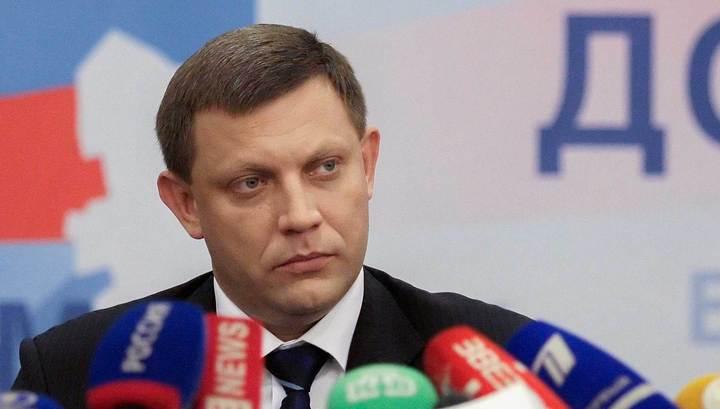 В Донецке сегодня простятся с Александром Захарченко