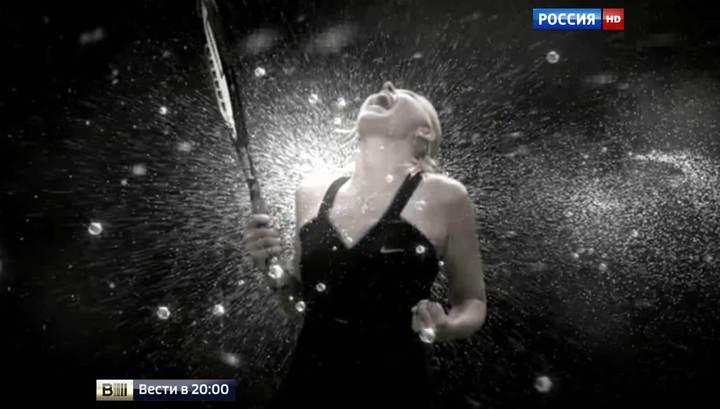 Шарапова оспорит в суде решение ITF о ее дисквалификации