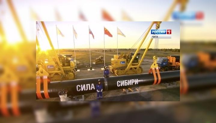 Vesti Ru Na Gazifikaciyu Zabajkalya Mozhet Ujti Minimum 7 10 Let