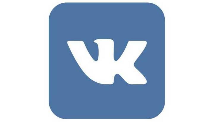 """Петиция: украинцы требуют от Порошенко разблокировать """"ВКонтакте"""""""