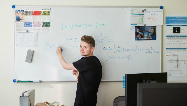 """Может ли квантовая телепортация идти одновременно в двух направлениях? Ученые из Российского квантового центра выяснили, что ответ на этот вопрос: """"да""""."""