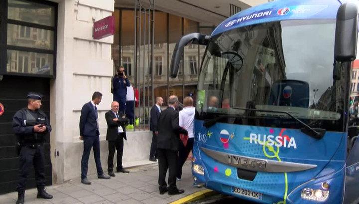 Российские футболисты прибыли в Лилль для матча против Словакии