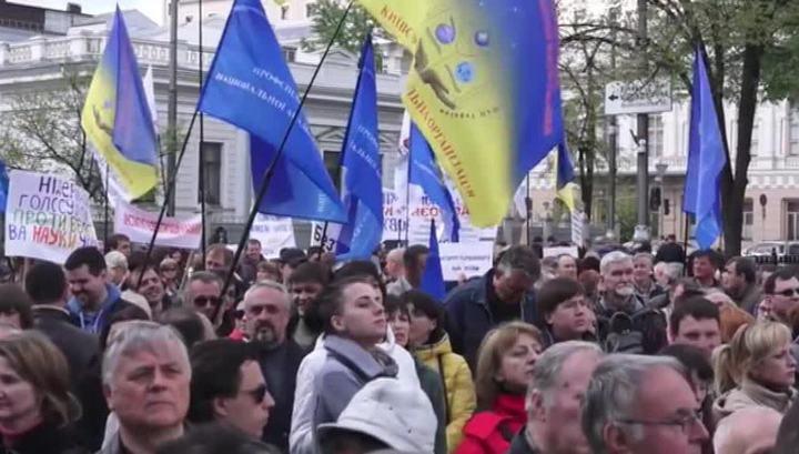 Уставшие от безденежья украинские ученые собрались на митинг в Киеве
