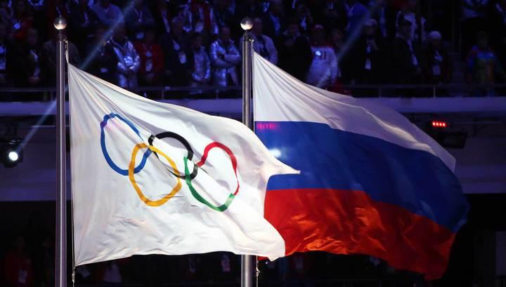 ВГТРК не будет транслировать Олимпиаду без российских спортсменов