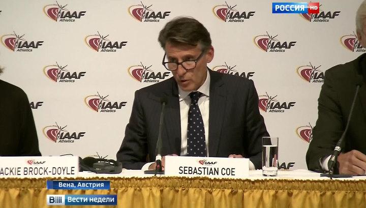 """IAAF заявила, что """"чистых"""" россиян от """"грязных"""" отличить невозможно"""