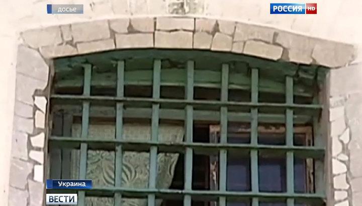 На Украине нашли тайные тюрьмы Службы безопасности