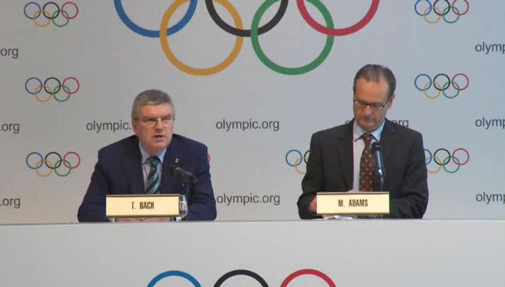 МОК решил не отстранять от Олимпиады всю российскую сборную