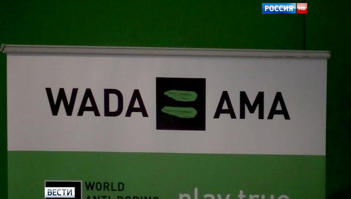 Совет учредителей WADA не восстановил РУСАДА в правах