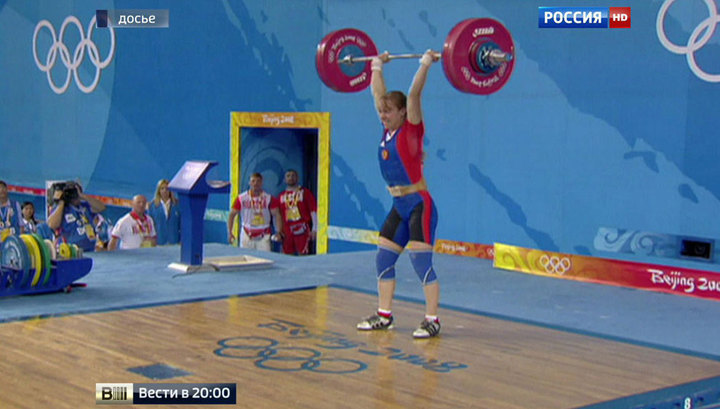 Предолимпиада: российских тяжелоатлетов лишили двух квот в Рио и могут дисквалифицировать
