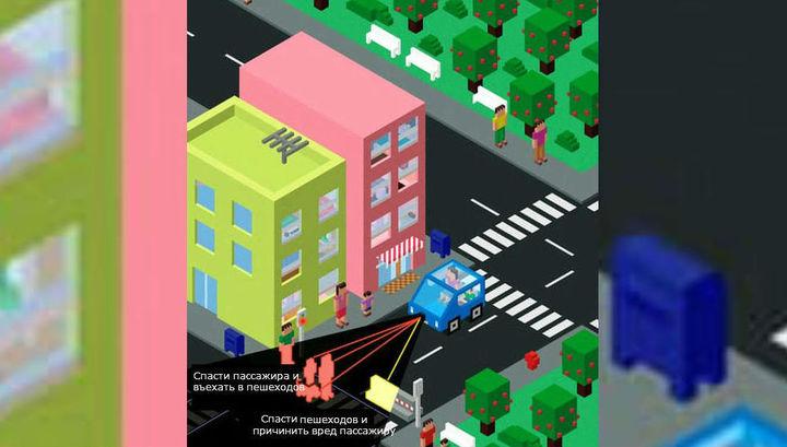 Серия опросов показала наличие этической дилеммы, которая может замедлить внедрение в жизнь человека автономного транспорта.