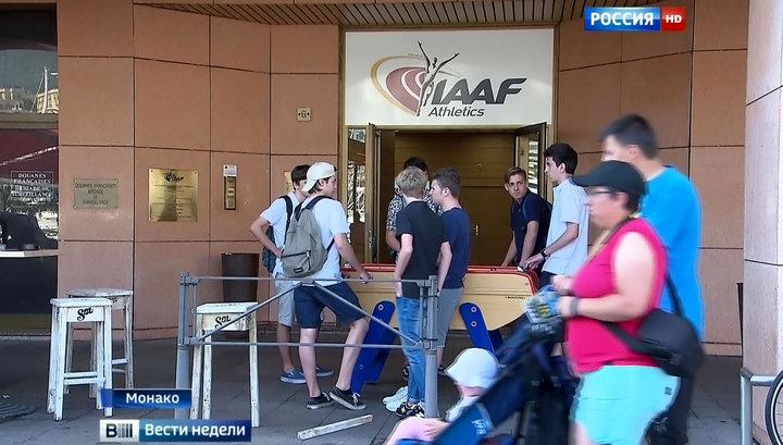 """IAAF считает """"чистыми"""" только двух россиян"""