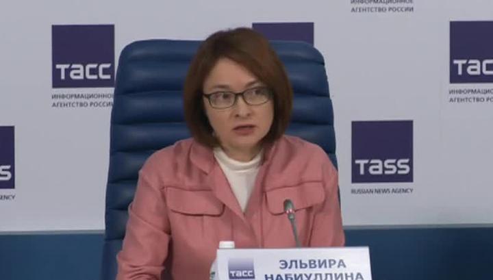 """Изображения для 200 и 2000 рублей выберут в эфире """"России 1"""""""