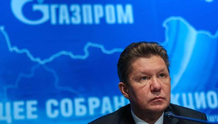 """""""Газпром"""" расторгнет контракты с """"Нафтогазом"""" через суд"""