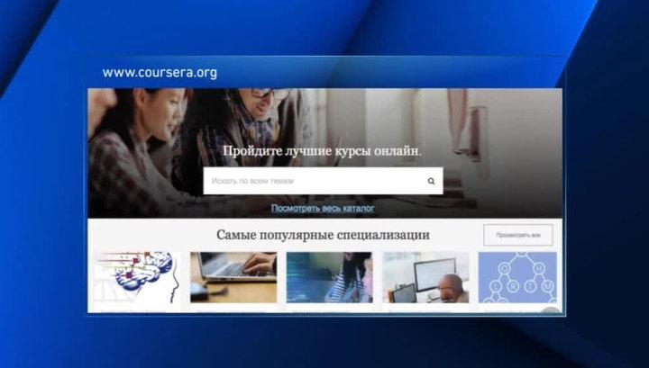 Прорыв санкций: в Крым вернулось онлайн-образование