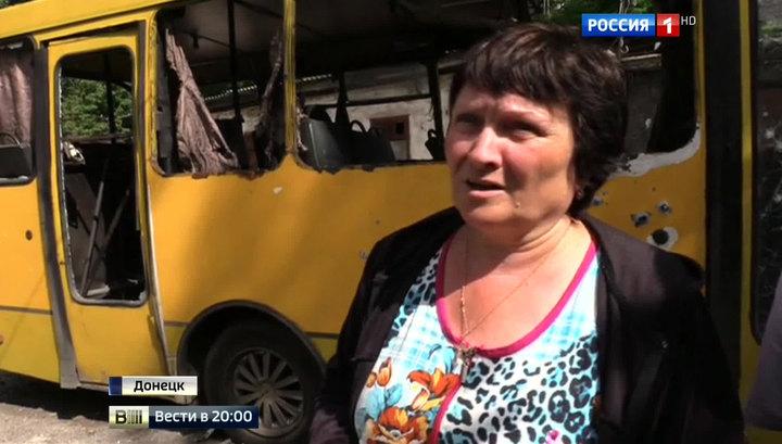 Киев продолжает бить по Донбассу