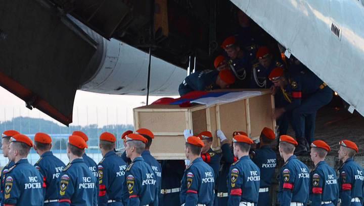 В Раменское прибыл спецборт с телами летчиков разбившегося Ил-76