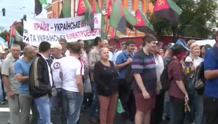 Тысячи украинцев вышли на марш против повышения тарифов ЖКХ