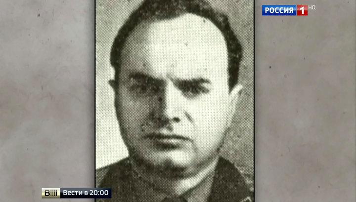 Шпион Потеев: история предательства