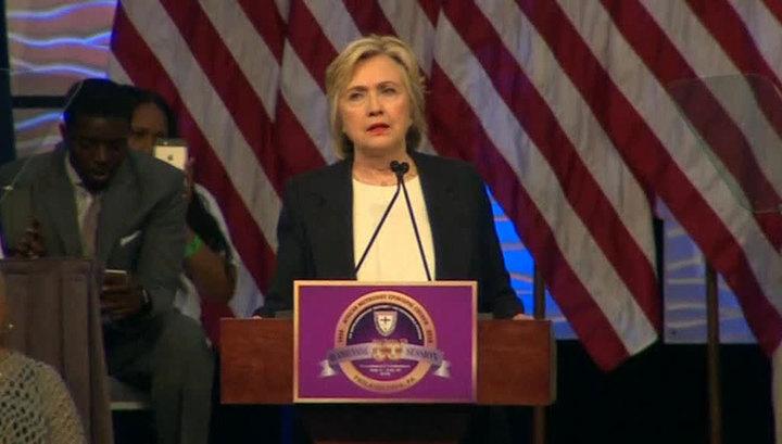 Клинтон и Трамп изменили предвыборную риторику