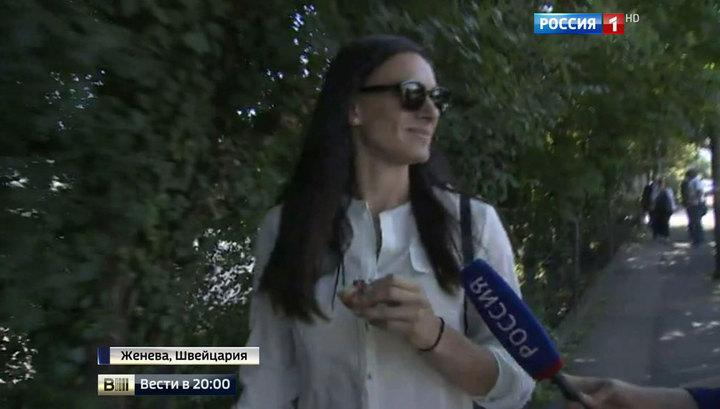 """В Женеве решается судьба """"чистых"""" спортсменов: эксклюзив от Исинбаевой"""