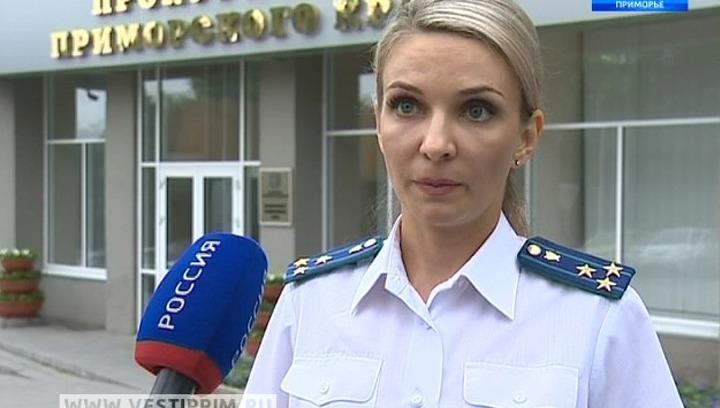 Елена телегина член корреспондент