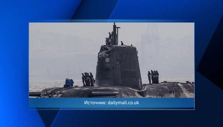 Британская атомная субмарина столкнулась с торговым судном