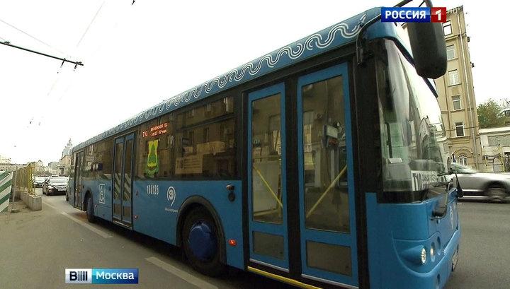 Новости кировского района красноярска