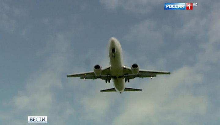 Вылет из Москвы: президентская делегация скрутила мужчину, пытавшегося выпрыгнуть из самолета