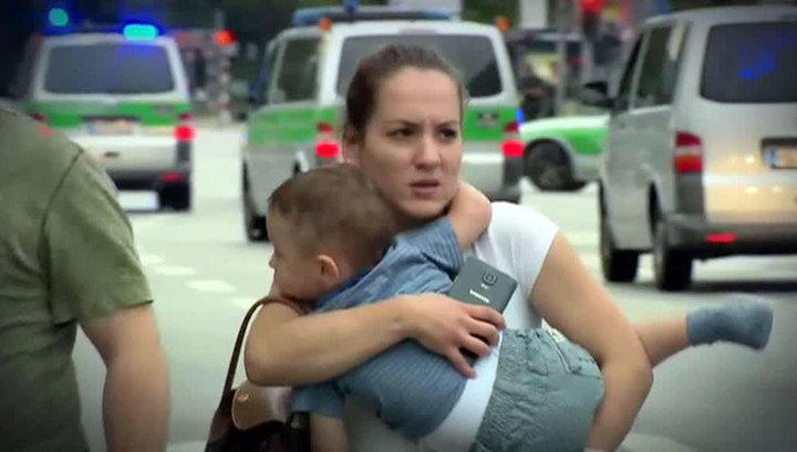 В результате стрельбы в Мюнхене погибли 10 и пострадали 16 человек