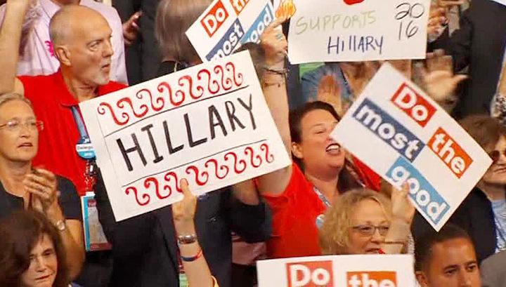 Хиллари Клинтон стала кандидатом на пост главы Белого дома