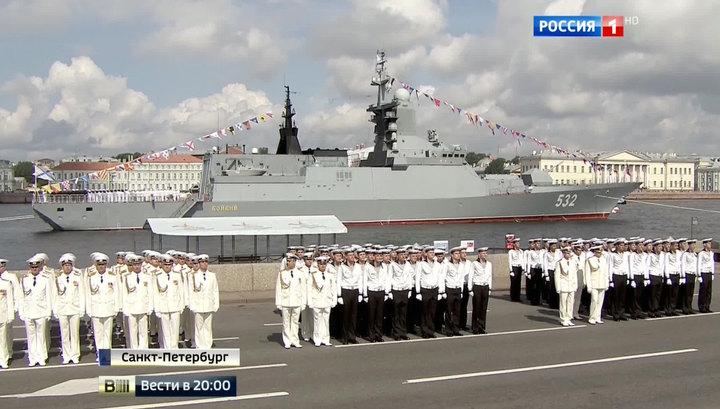 Путин принял парад на Неве