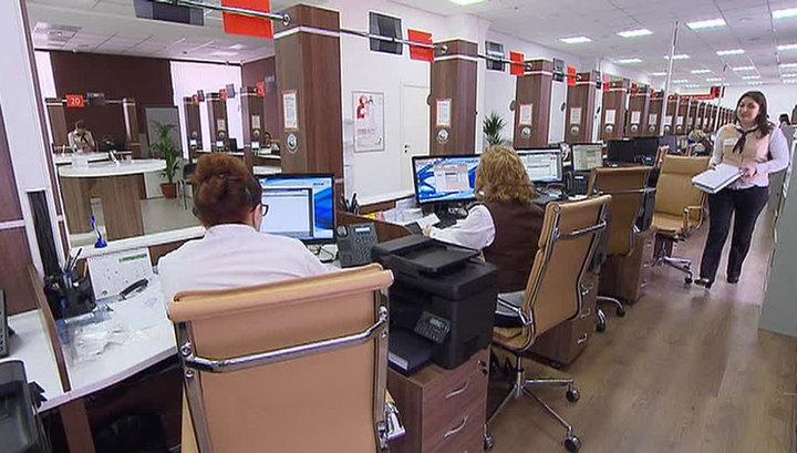 4 тысячи сотрудников МФЦ начали поквартирный обход москвичей