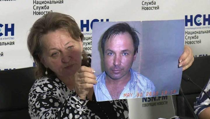 Семья российского летчика опасается, что он может погибнуть в американской тюрьме