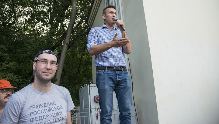 Мэрия Москвы предложила Навальному Октябрьское поле