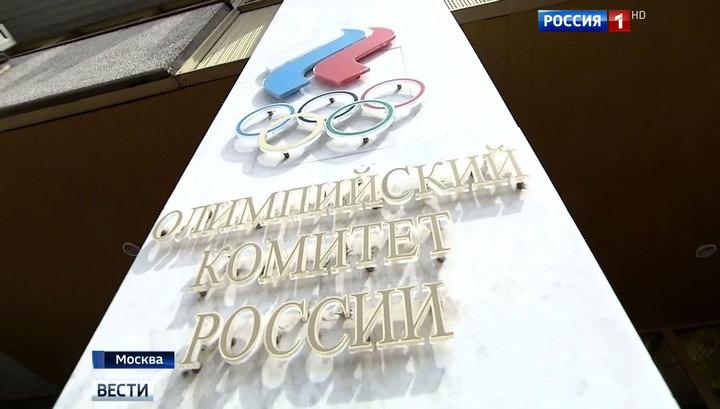 Российские спортсмены выступили с заявлением по Олимпиаде-2018