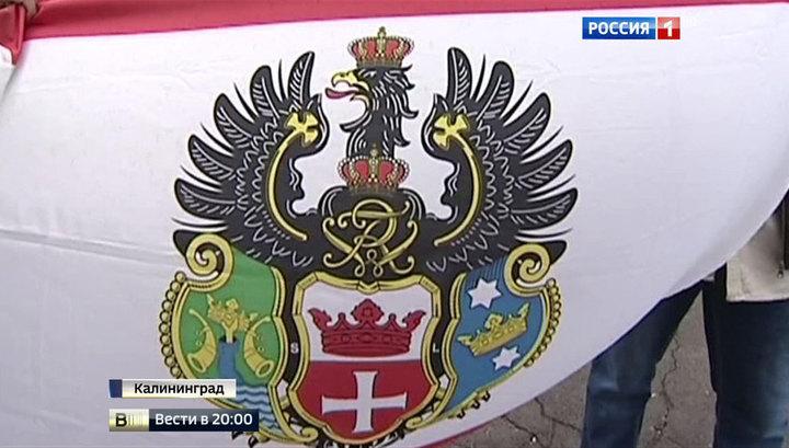 Русофобы предлагают переименовать Калининград