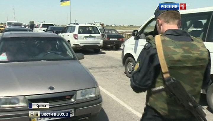 Диверсию в Крыму разрабатывали на высоком уровне