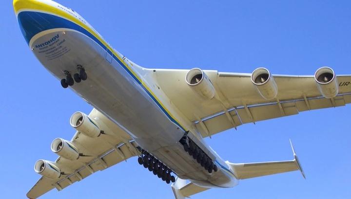 "Продали ""Мечту"": Украина передала Китаю права на Ан-225 ""Мрия"""