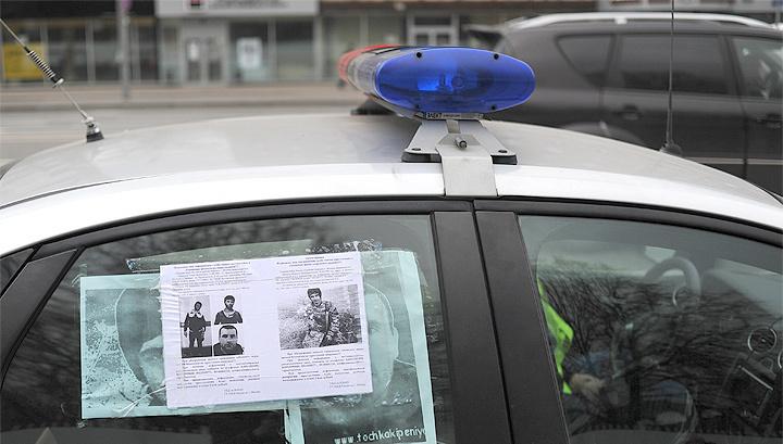 федеральный розыск преступников 2016 список фото