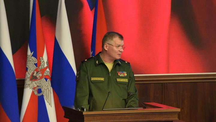 Игорь Конашенков прояснил ситуацию с авиаударом по Хан Шейхуну