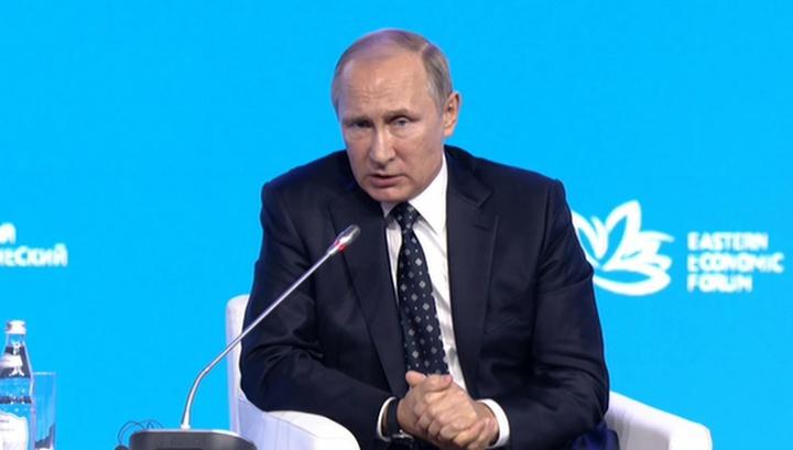 ВЭФ-2016. Путин предлагает создать энергетическое суперкольцо