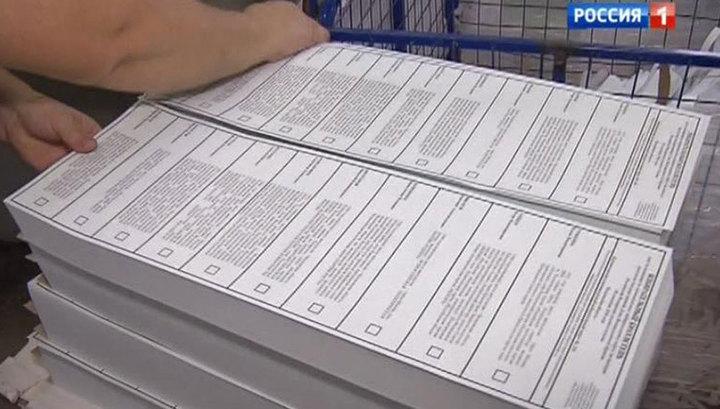 Выборы депутатов Госдумы начались с Чукотки и Камчатки